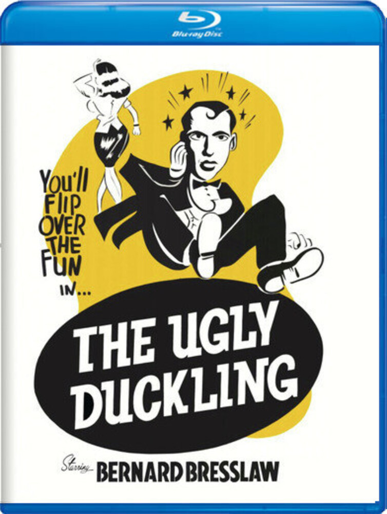 Ugly Duckling - The Ugly Duckling