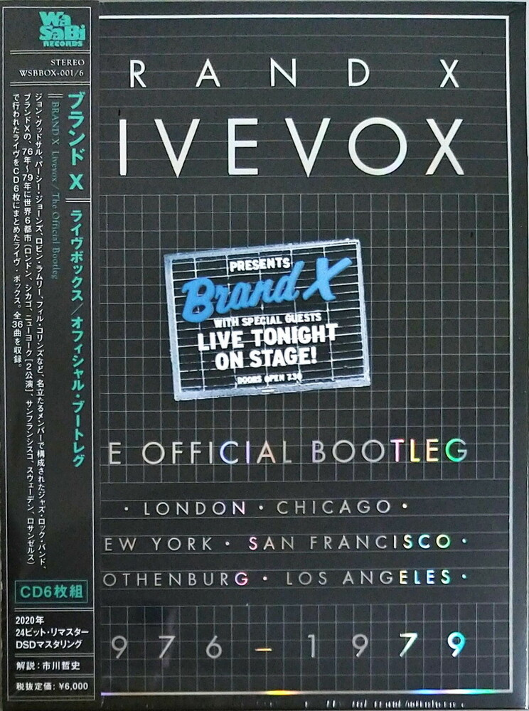 Brand X - Livevox (The Official Bootleg) (DSD Mastering)