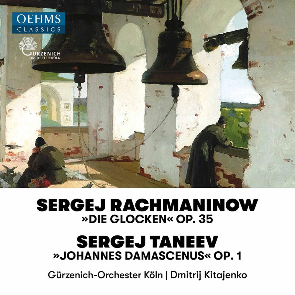 Rachmaninoff / Gurzenich-Orchester Koln / Sulimsky - Die Glocken 35