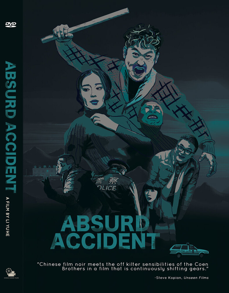 - Absurd Accident