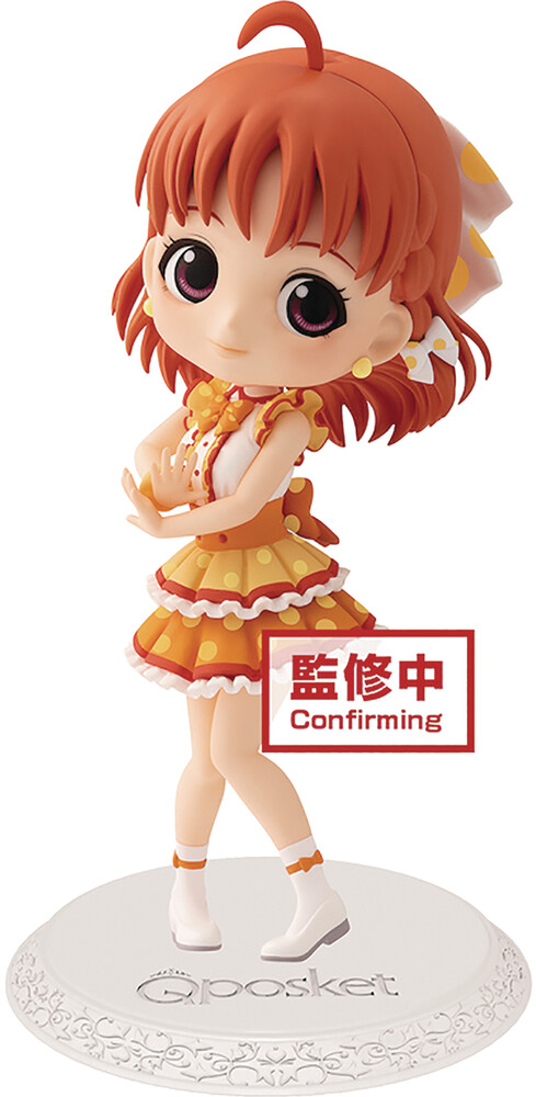 Banpresto - BanPresto - Love Live! Sunshine!! Chika Takami Q posket Figure Version1