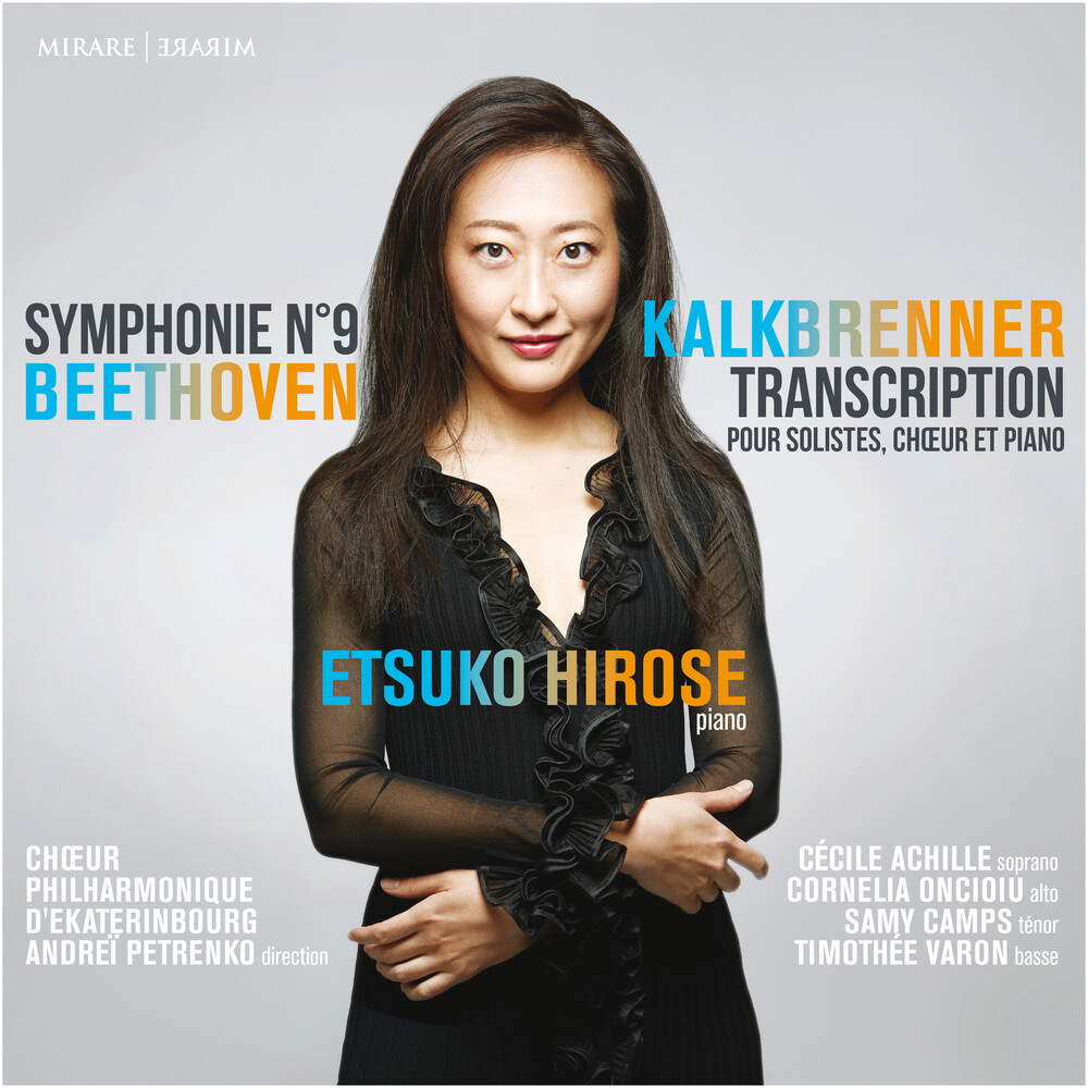 Etsuko Hirose - Beethoven/Kalkbrenner: Symphonie No.9 (Transcription)