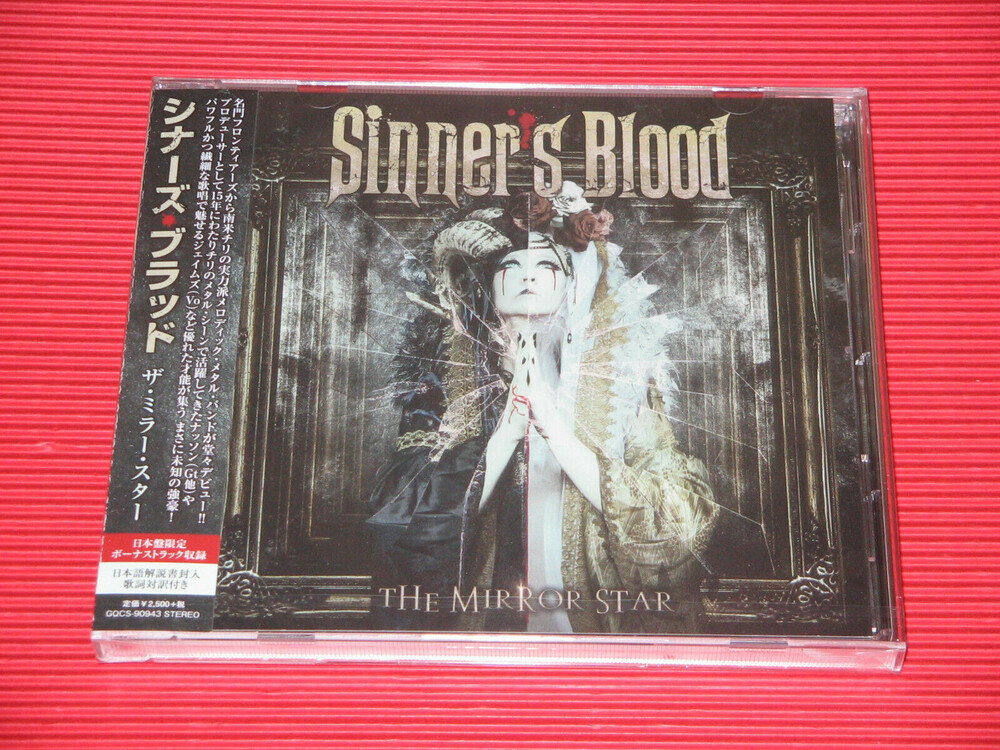 Sinners Blood - Mirror Star (Bonus Track) (Jpn)