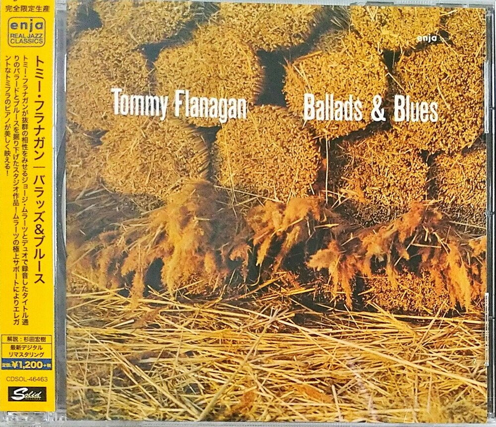 Tommy Flanagan - Ballads & Blues [Limited Edition] [Remastered] (Jpn)