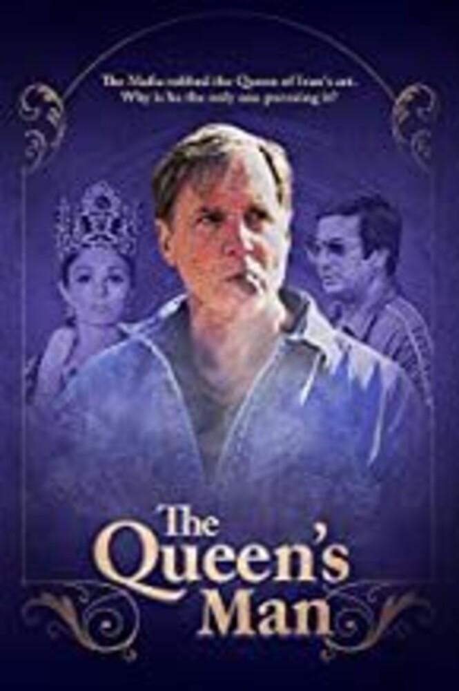 - Queens Man / (Mod)