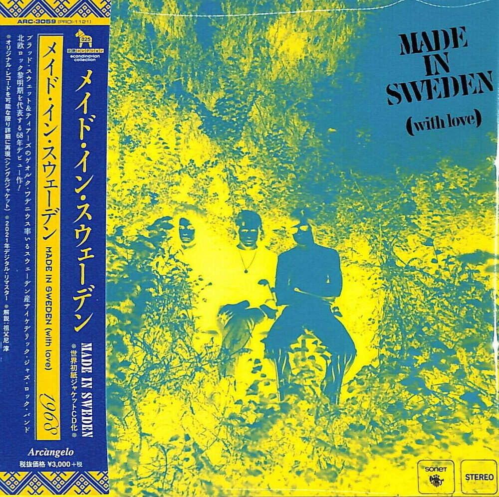 Made In Sweden - Made In Sweden (Bonus Track) (Jmlp) [Remastered] (Jpn)