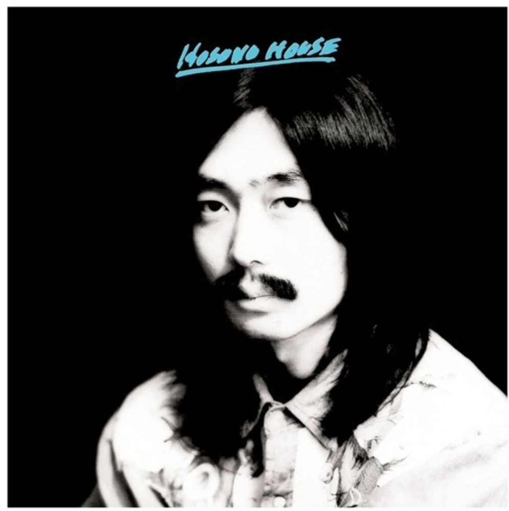 Haruomi Hosono - Hosono House (Color Vinyl)