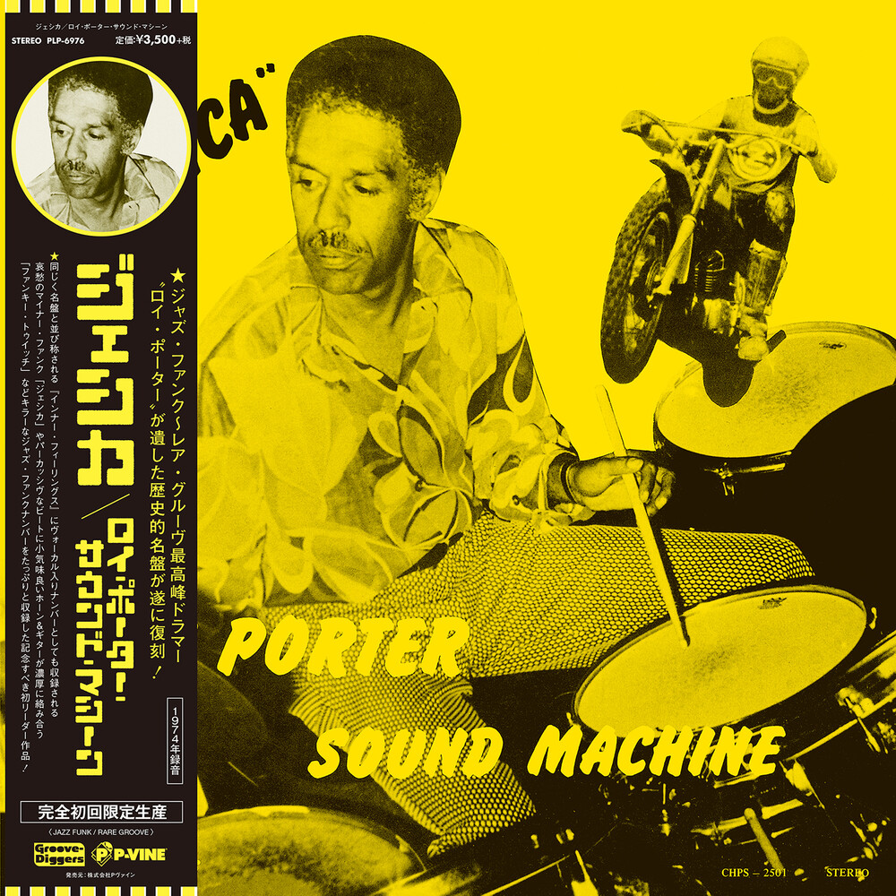 Roy Porter Sound Machine - Jessica