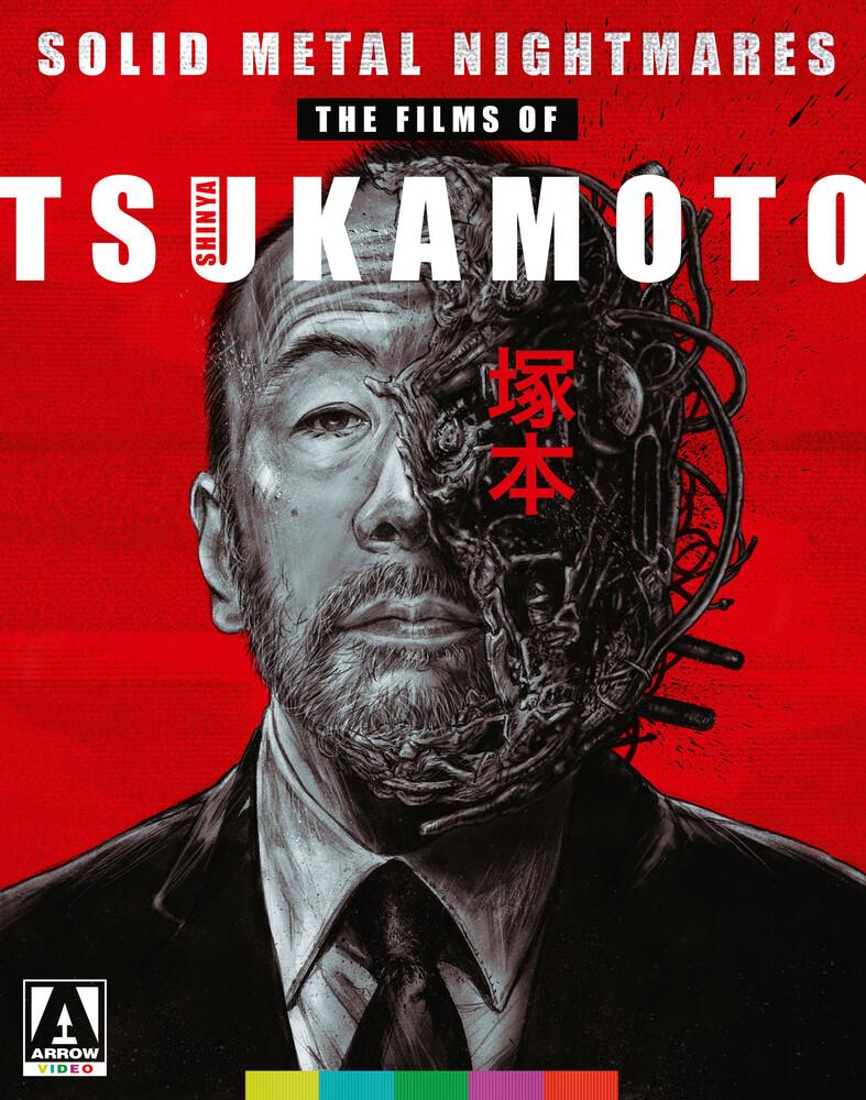 - Solid Metal Nightmares: Films Of Shinya Tsukamoto