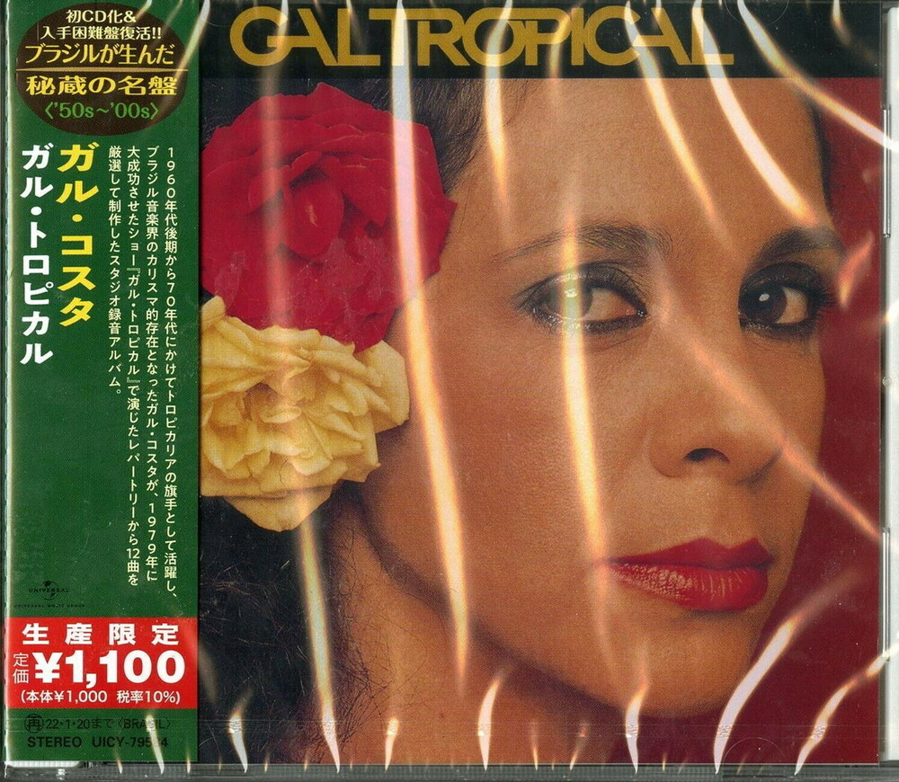 Gal Costa - Gal Tropical (Japanese Reissue) (Brazil's Treasured Masterpieces 1950s - 2000s)