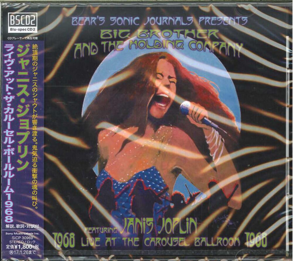 Janis Joplin - Live At The Carousel Ballroom 1968 (Blu-Spec CD2)