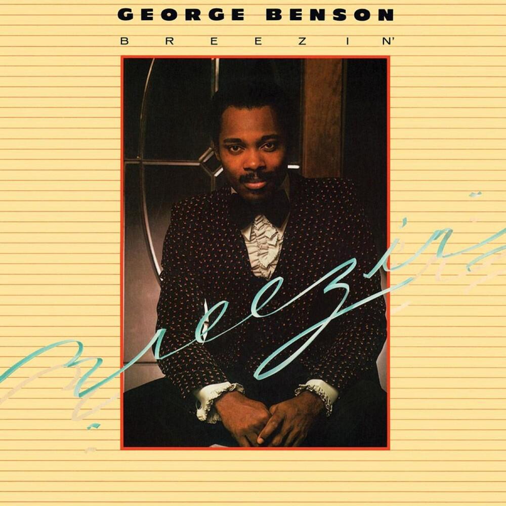 George Benson - Breezin' [180 Gram Audiophile Vinyl/Limited Anniversary Edition]