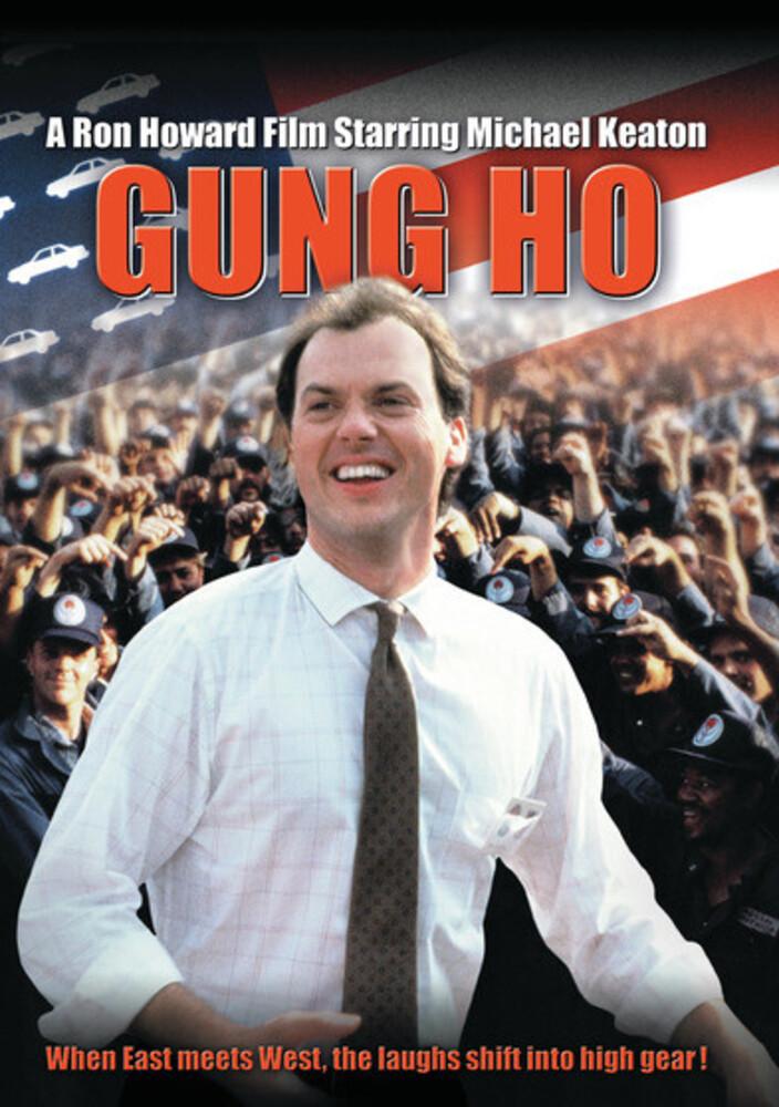Gung Ho - Gung Ho / (Mod Ac3 Dol)