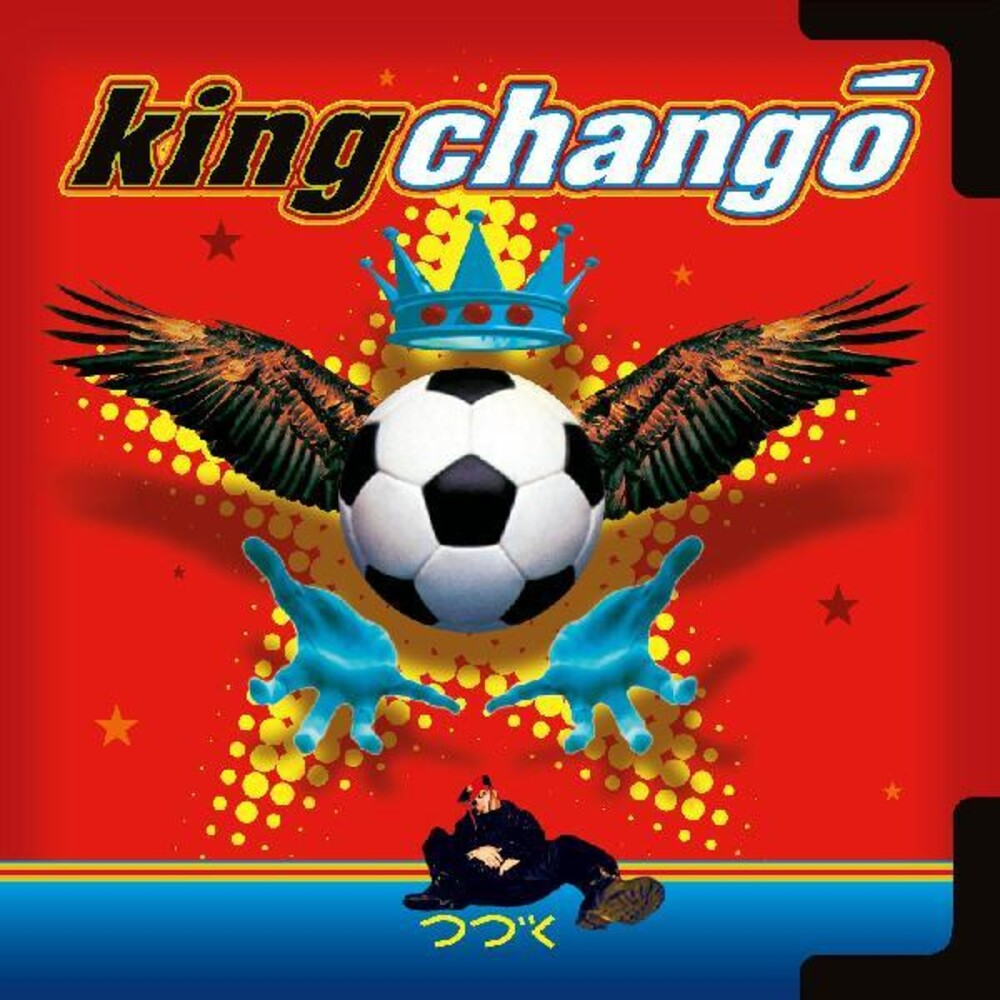 King Chango - King Chango