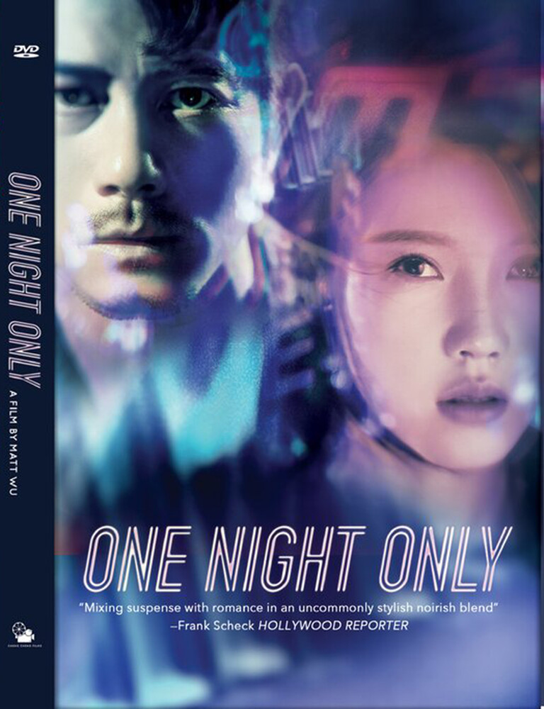 - One Night Only