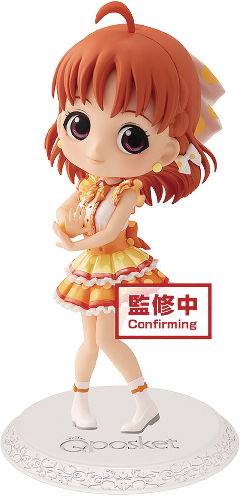 Banpresto - BanPresto - Love Live! Sunshine!! Chika Takami Q posket Figure Version2