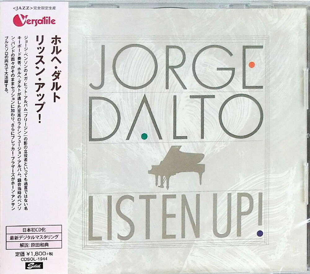 Jorge Dalto - Listen Up (Jpn)