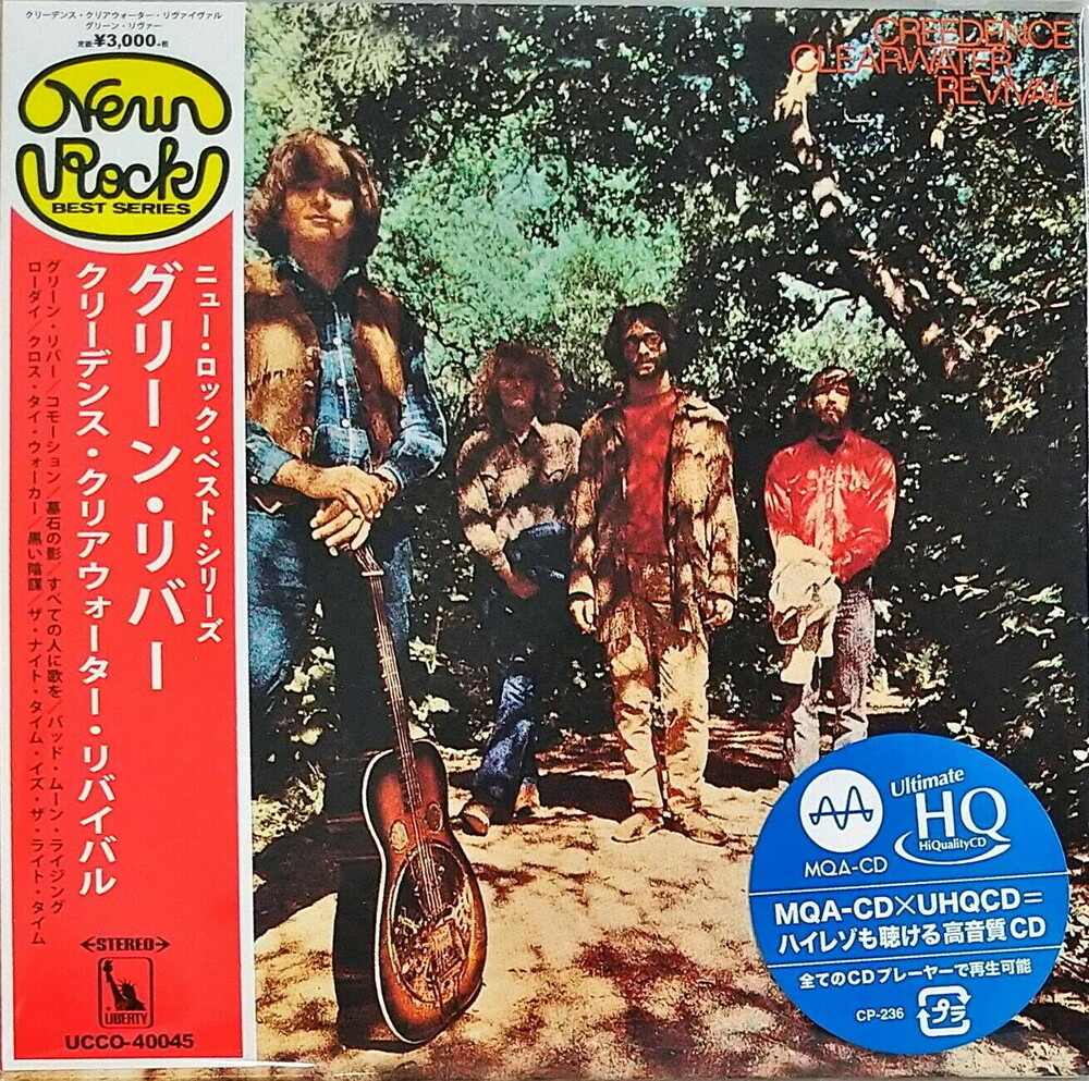 Ccr Creedence Clearwater Revival - Green River (Jmlp) [Limited Edition] (Hqcd) (Jpn)