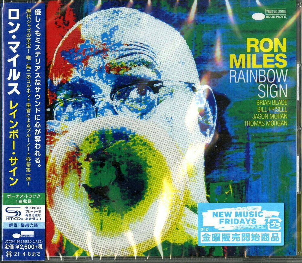 Ron Miles - Rainbow Sign [Import]