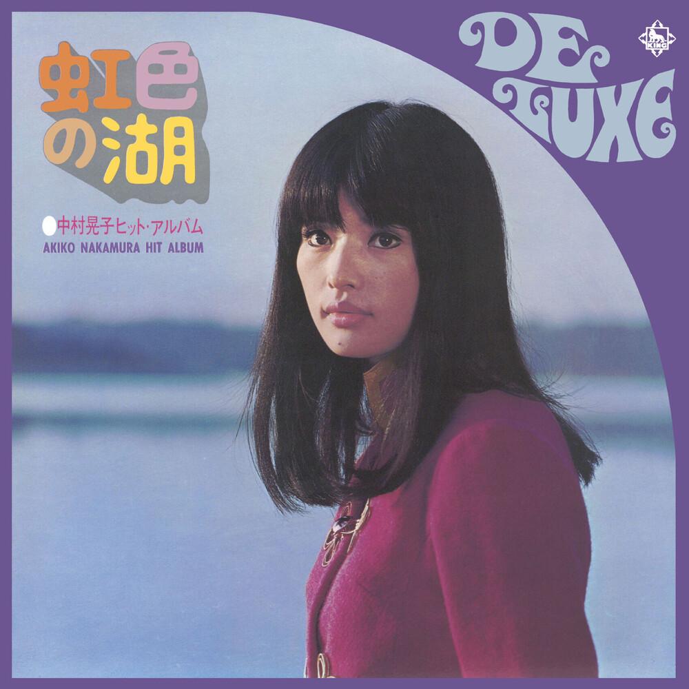 Akiko Nakamura - Hit Album (Pink Vinyl) (Pnk) (Post)