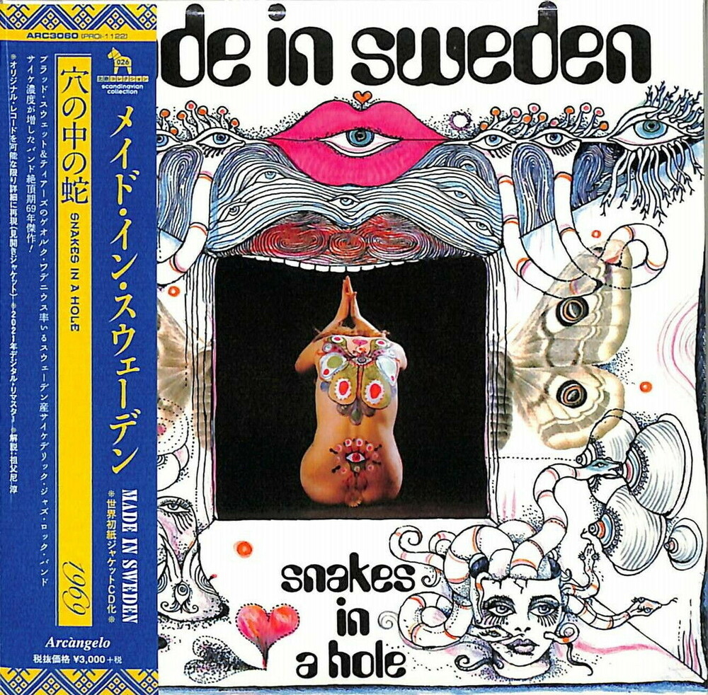 Made In Sweden - Snakes In A Hole (Bonus Track) (Jmlp) [Remastered] (Jpn)