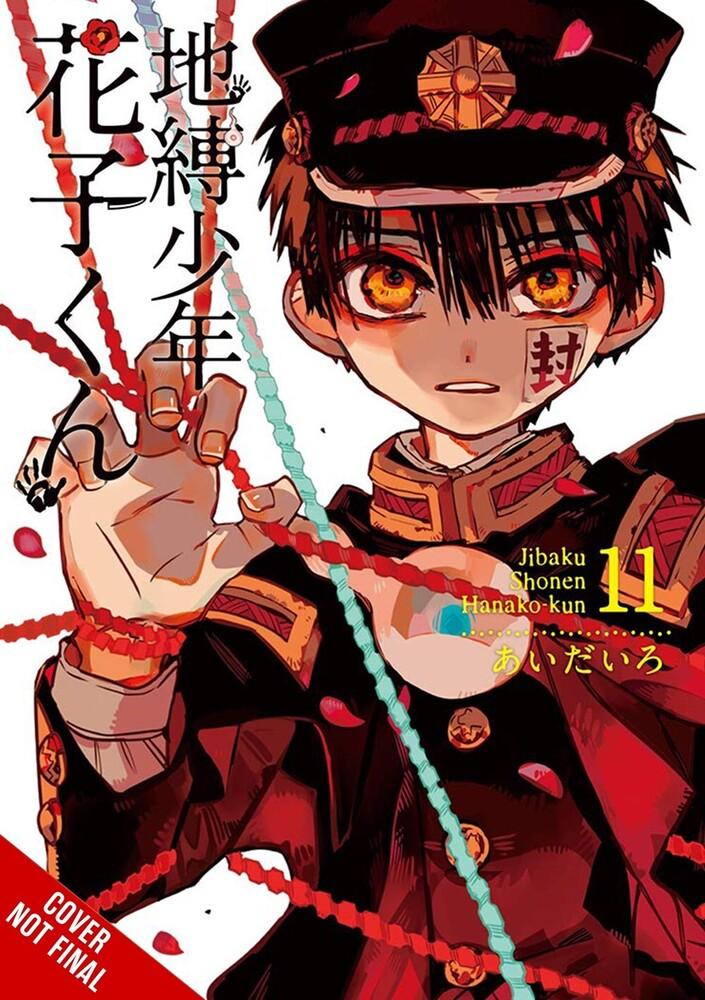 Aidairo - Toilet Bound Hanako Kun Vol 11 (Gnov) (Ppbk)