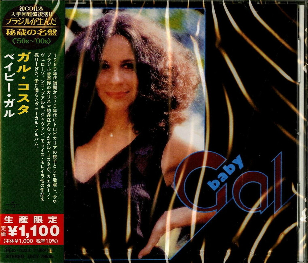 Gal Costa - Baby Gal (Japanese Reissue) (Brazil's Treasured Masterpieces 1950s - 2000s)