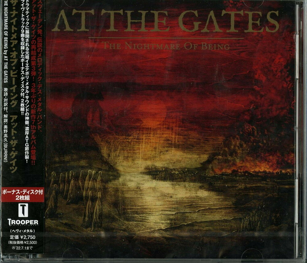 At The Gates - The Nightmare Of Being (incl. Bonus Disc + Bonus Tracks) [Import]