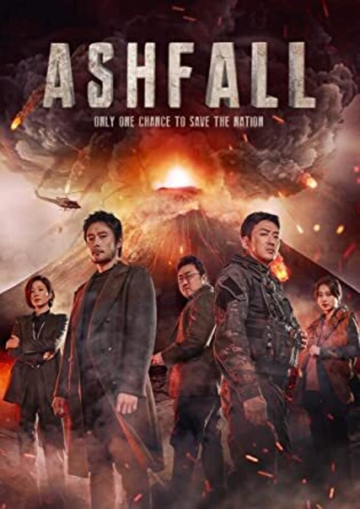 Ashfall - Ashfall