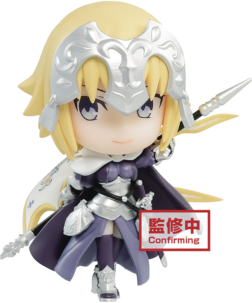 Banpresto - BanPresto - Fate/Grand Order Chibikyun vol.2 Ruler/Jeanne D'Arc Figure