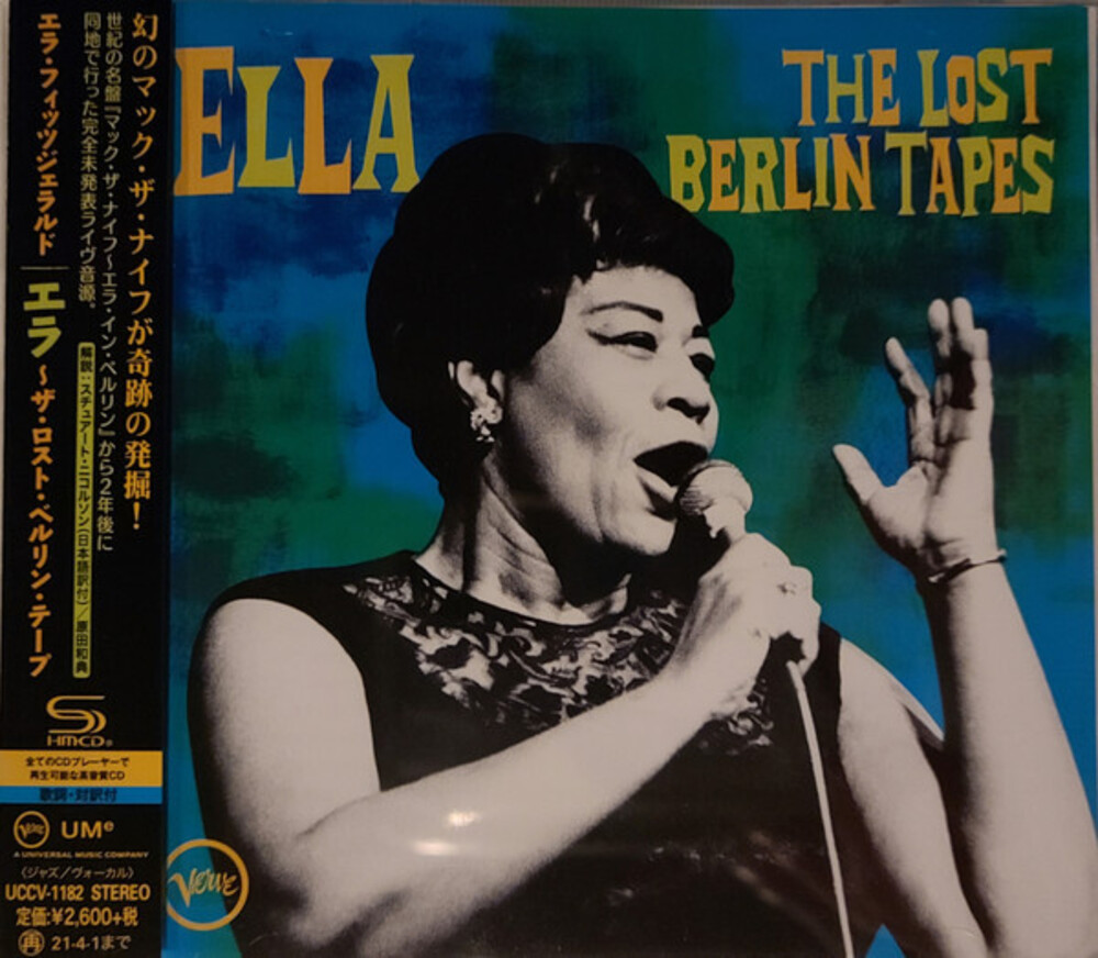 Ella Fitzgerald - Ella: The Lost Berlin Tapes (SHM-CD)