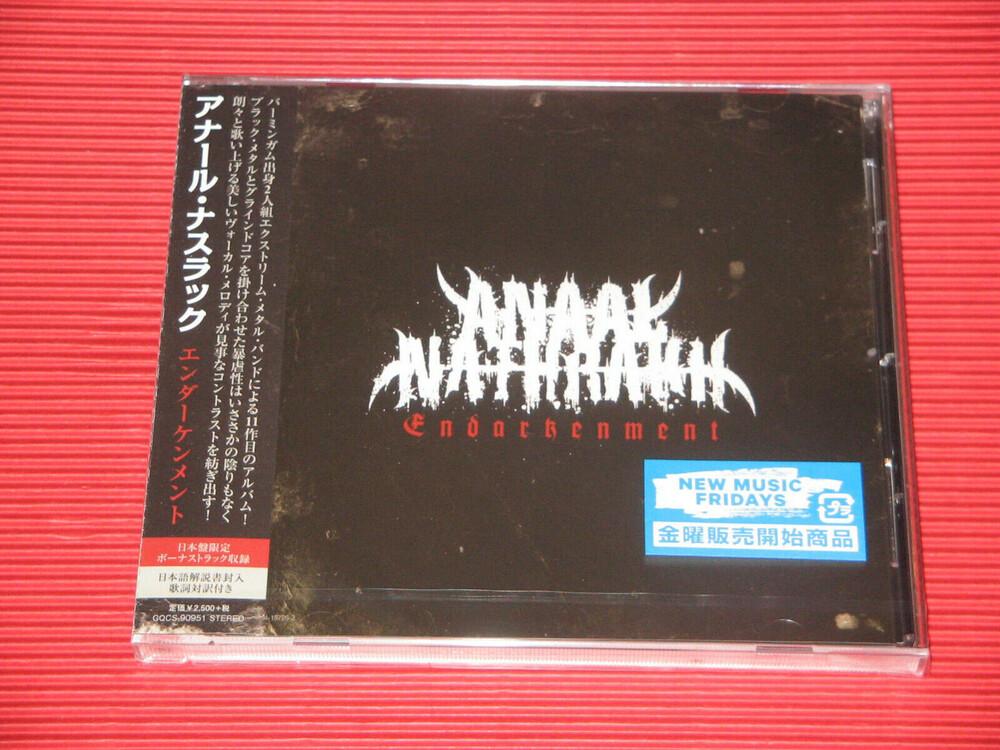 Anaal Nathrakh - Endarkenment (Bonus Track) (Jpn)