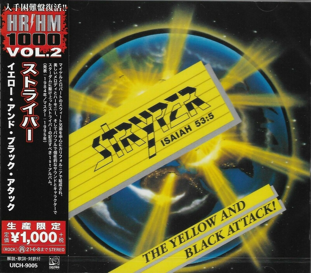 Stryper - Yellow & Black Attack [Reissue] (Jpn)