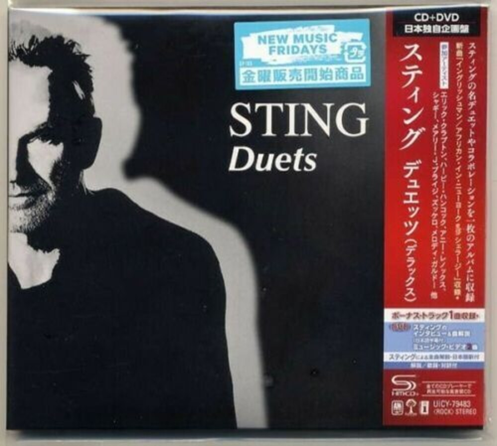 Sting - Duets: Japanese Deluxe Edition (SHM-CD + DVD) [Import]