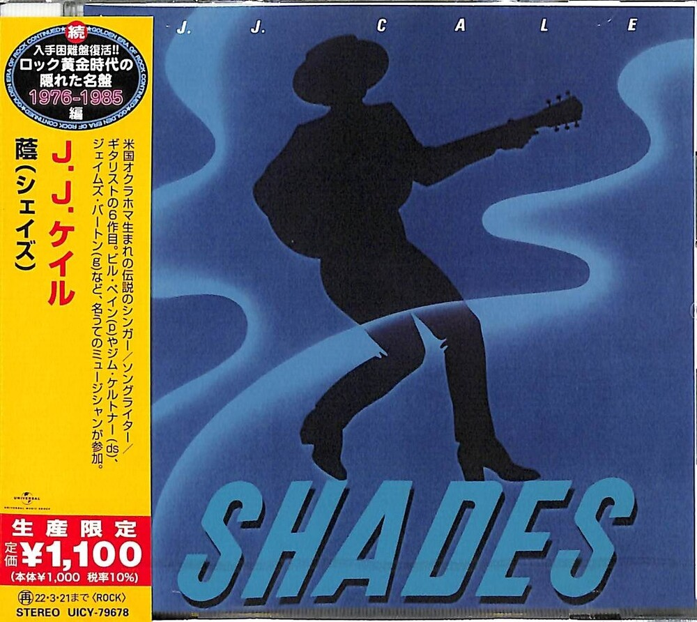 Cale.J.J. - Shades [Limited Edition] (Jpn)