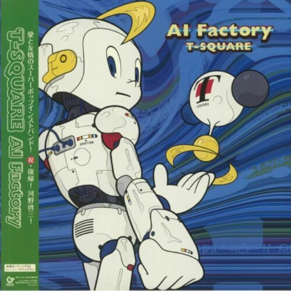 T-Square - Ai Factory (Jpn)
