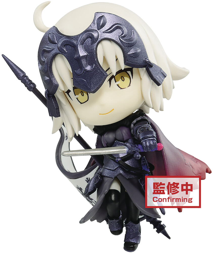 Banpresto - BanPresto - Fate/Grand Order Chibikyun vol.2 Avenger/Jeanne D'Arc Figure