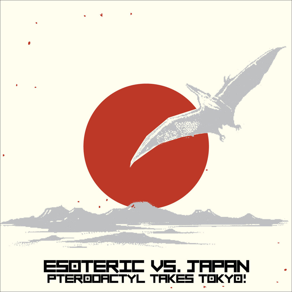 Esoteric - Esoteric Vs. Japan