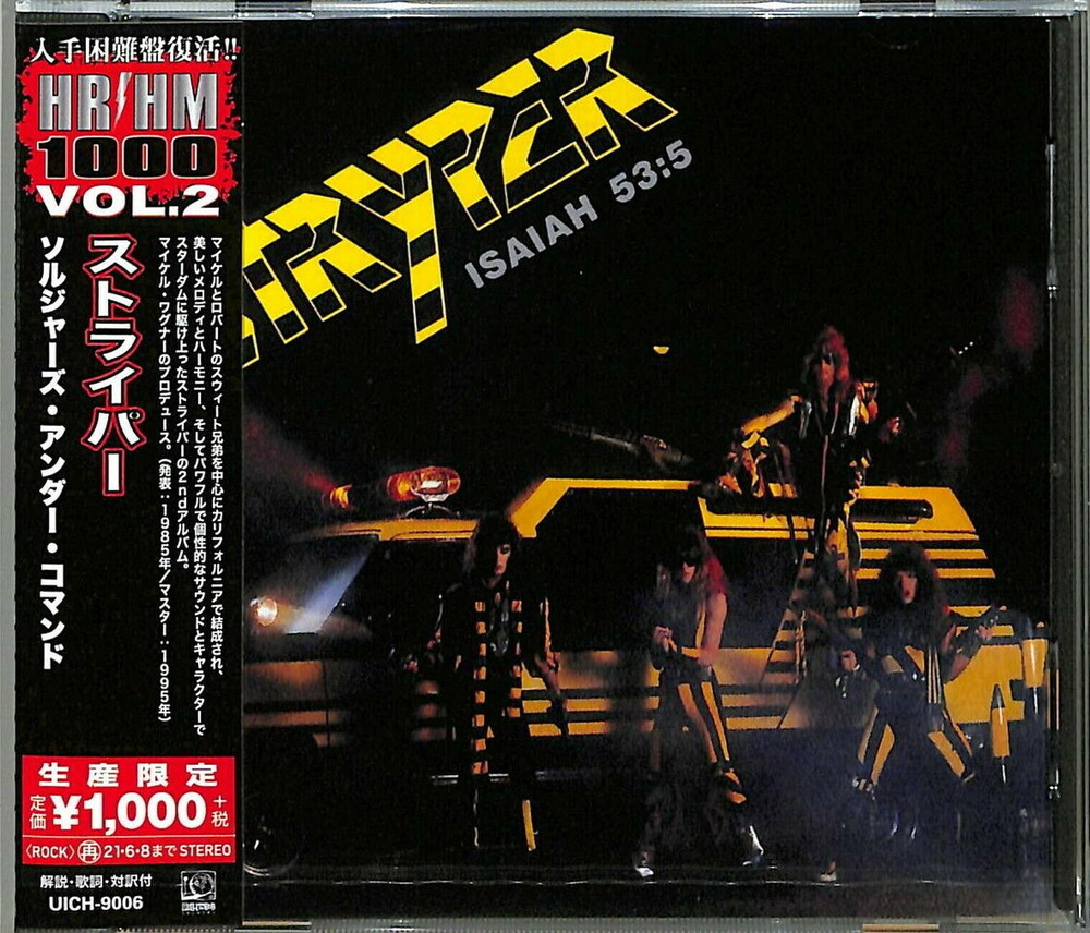 Stryper - Soldiers Under Command [Reissue] (Jpn)