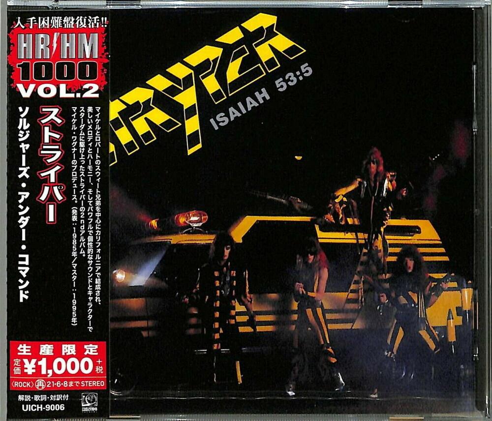 Stryper - Soldiers Under Command [Reissue] (Jpn)
