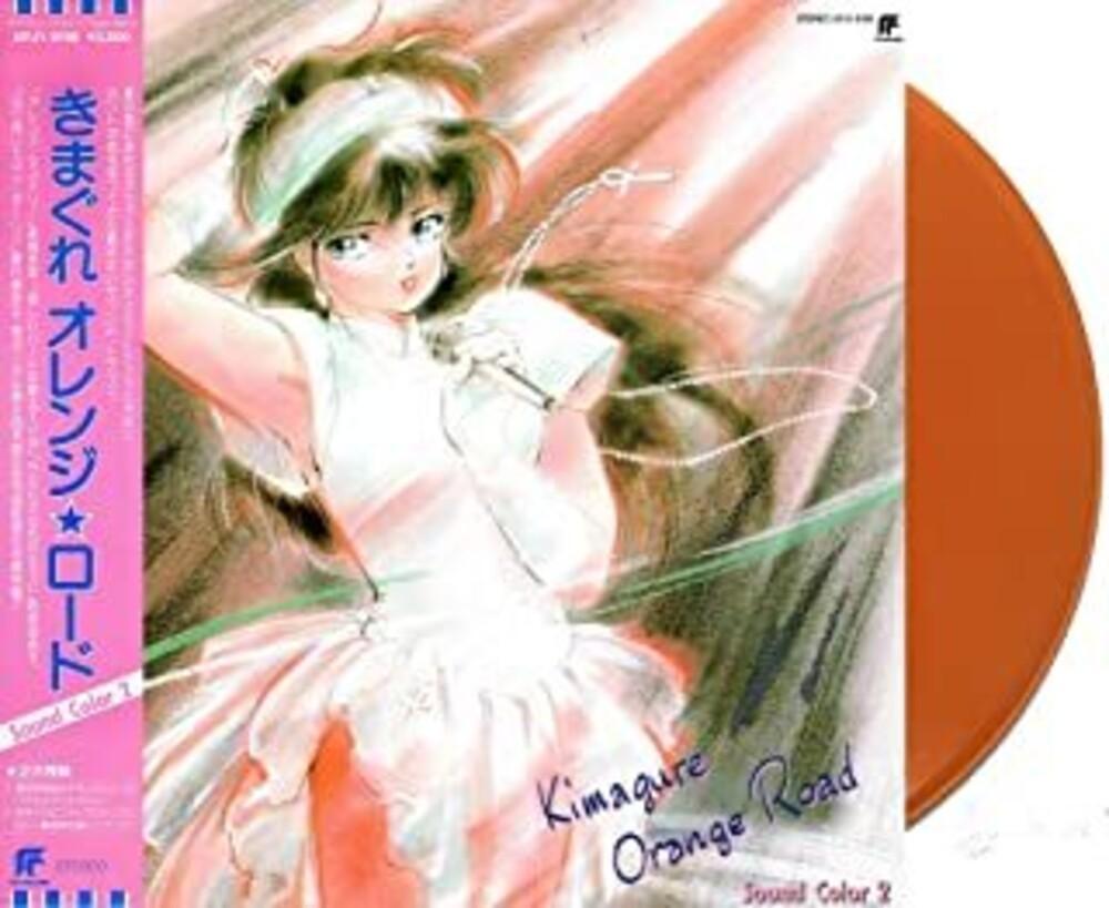 Anison Song On Vinyl (Colv) (Ltd) (Jpn) - Kimagurer Orange Road Sound Color 2 [Colored Vinyl] [Limited Edition]
