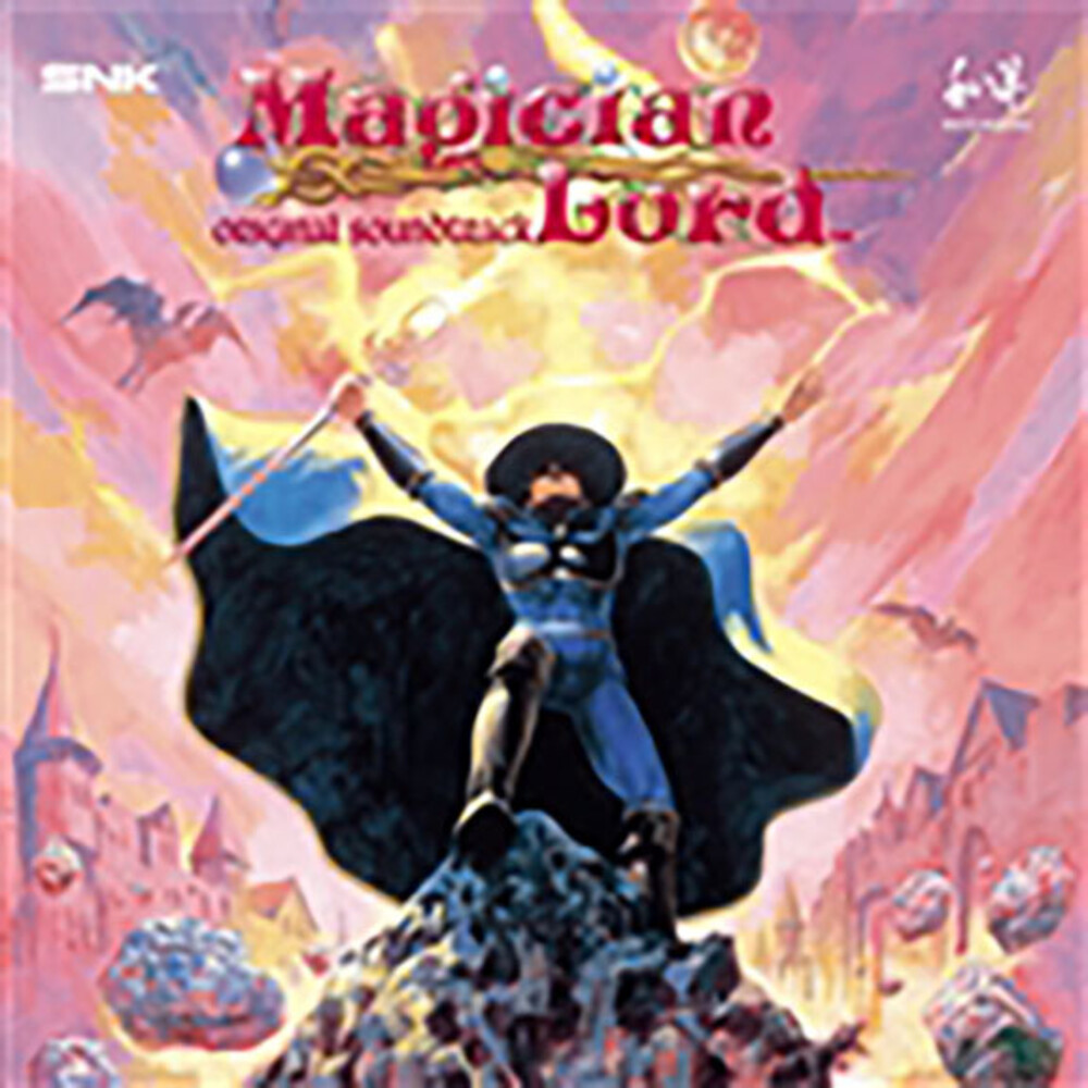 Snk Sound Team (Uk) - Magician Lord (Original Soundtrack)