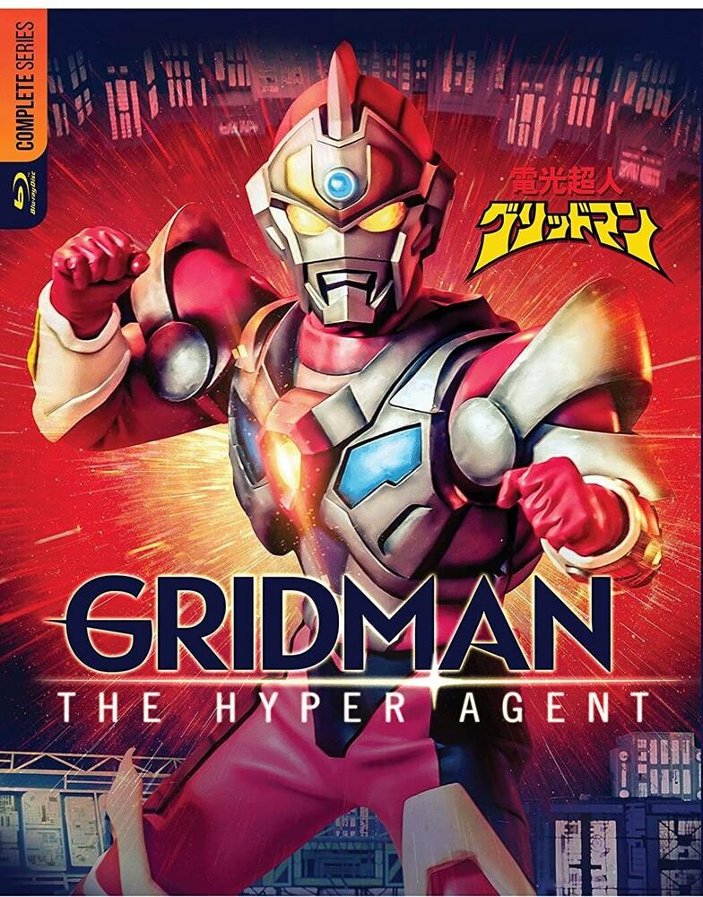 Gridman: The Hyper Agent Bd - Gridman: The Hyper Agent Bd (4pc) / (Box)