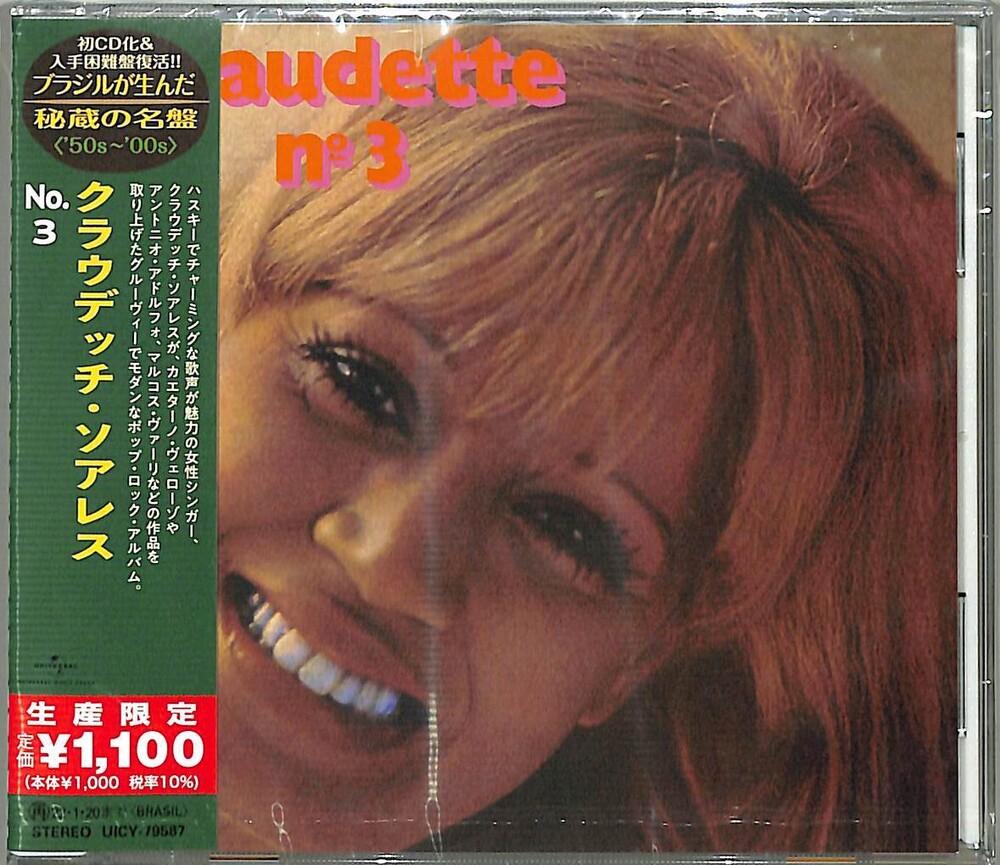 Claudette Soares - No.3 (Japanese Reissue) (Brazil's Treasured Masterpieces 1950s - 2000s)