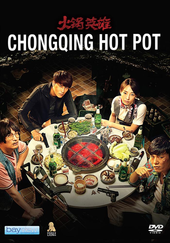 Chongqing Hot Pot - Chongqing Hot Pot