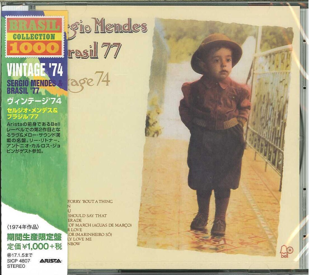Sergio Mendes - Vintage 74 [Import]