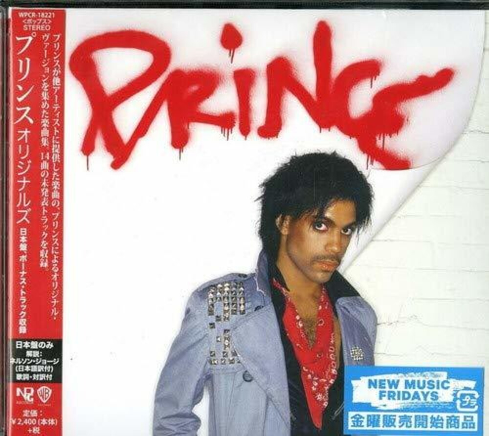Prince - Originals [Import]