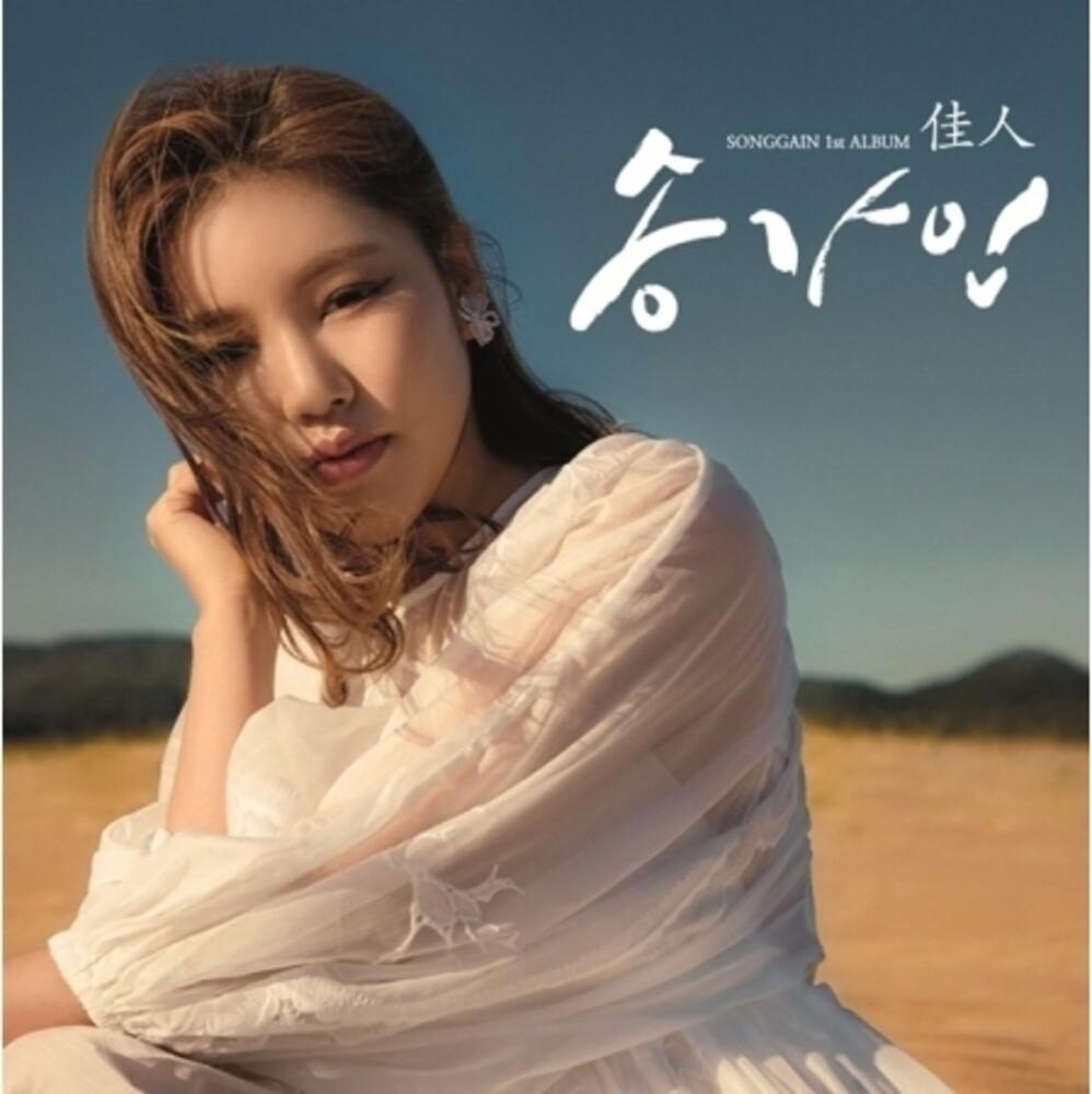 Song Ga-In - Volume 1 (Phob) (Phot) (Asia)