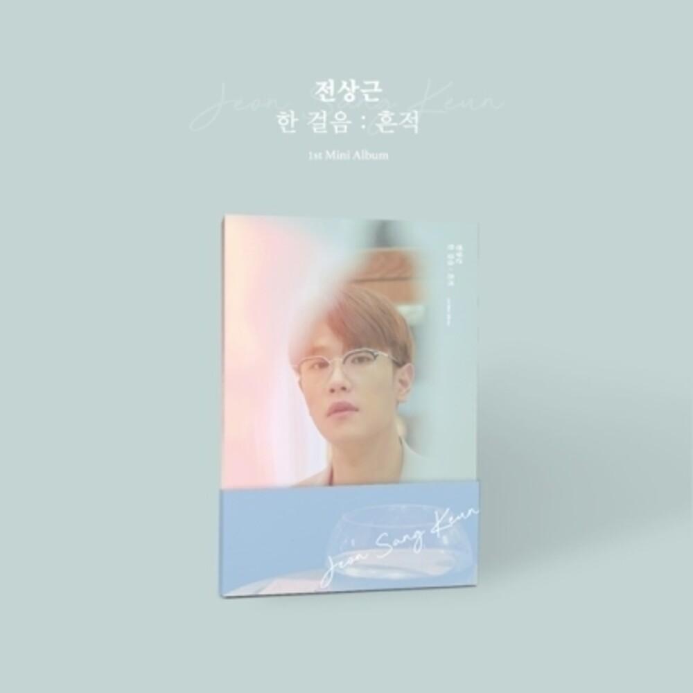 Jeon Sang Keun - Jeon Sang Keun [With Booklet] (Asia)