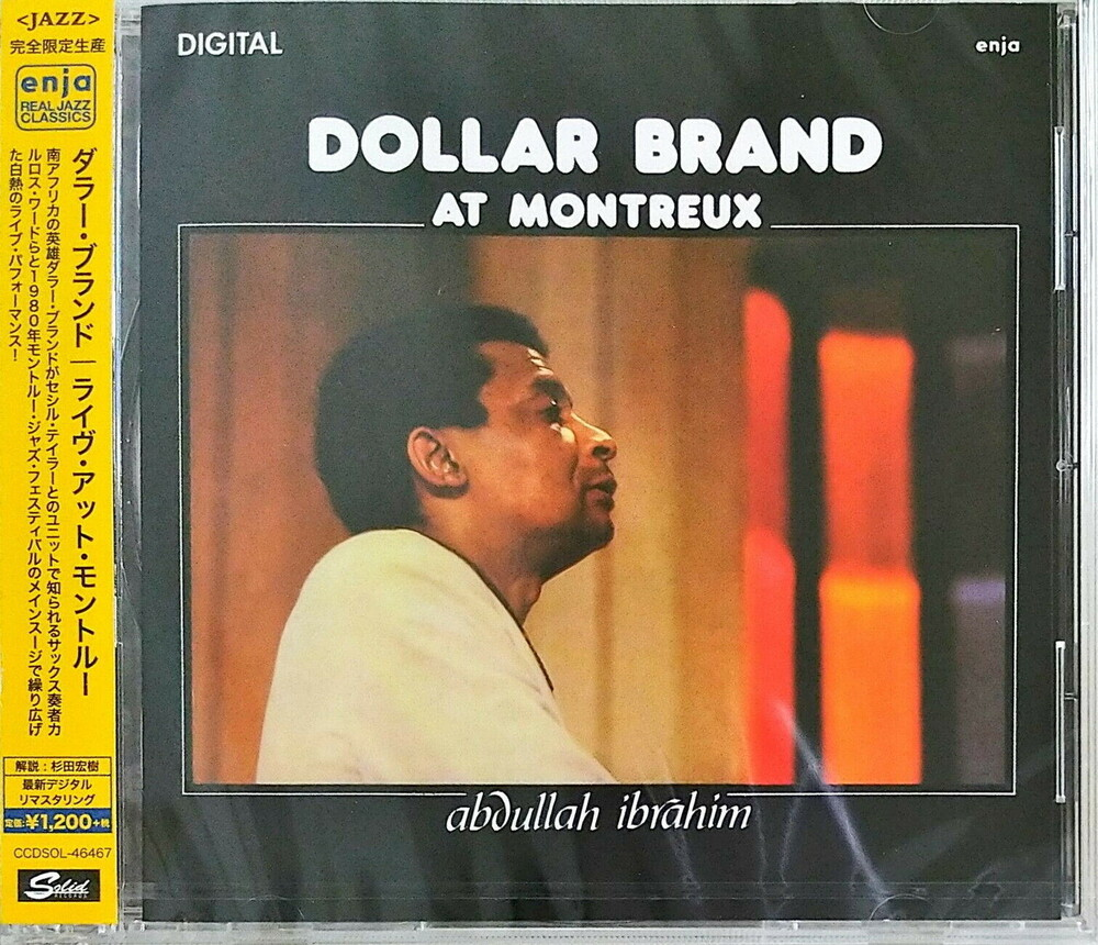 Dollar Brand - Live At Montreux (Remastered)
